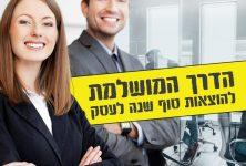 אורית חזון מנדל | עיצוב גרפי ובניית אתרים בירושלים