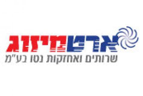 עיצוב לוגו מקצועי ארט מיזוג | אורית חזון מנדל