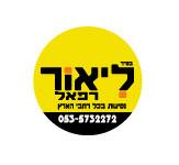 עיצוב לוגו מקצועי ליאור רפאל | אורית חזון מנדל | עיצוב גרפי ובניית אתרים בירושלים