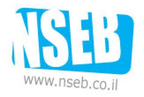 עיצוב לוגו מקצועי NSEB | אורית חזון מנדל
