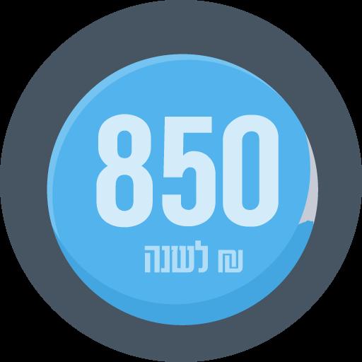 """850 ש""""ח   אורית חזון מנדל בניית אתרים מעוצבים"""