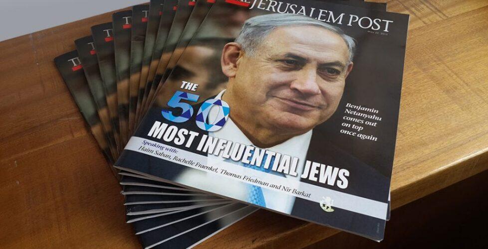 Benjamin_Netanyahu 50 Jews_Orit Hazon Mendel 2