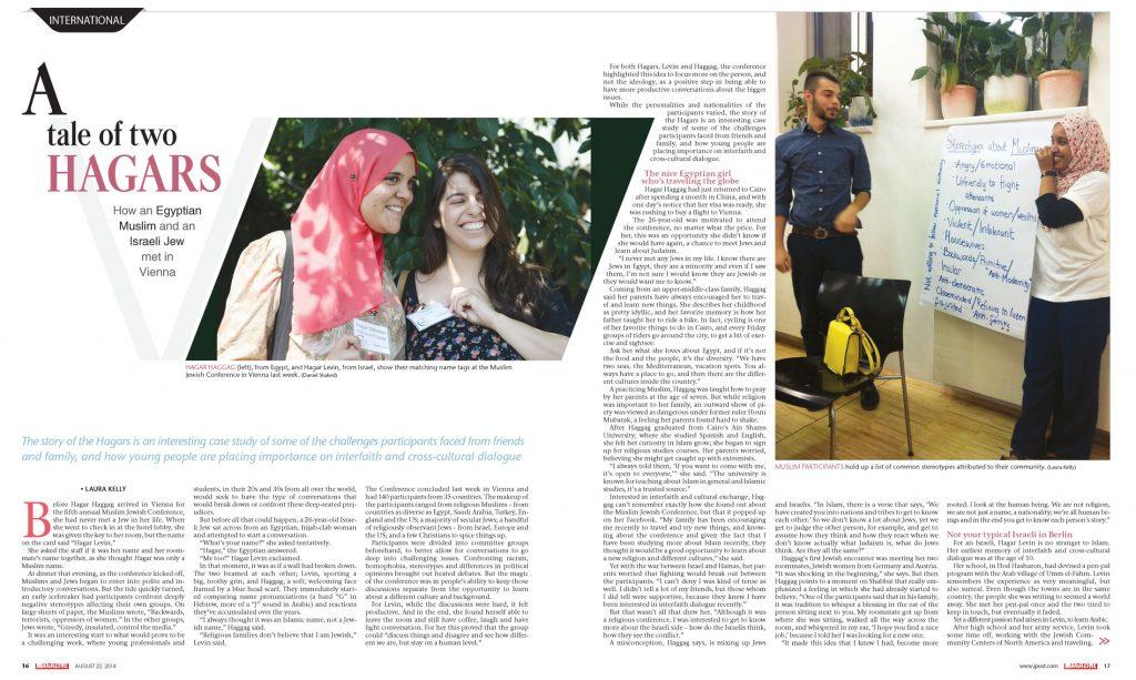 Jerusalem Post | Orit Hazon Mendel