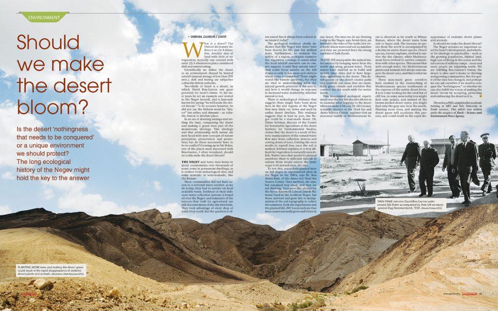 Jerusalem_Post Magazine5 Orit Hazon Mendel