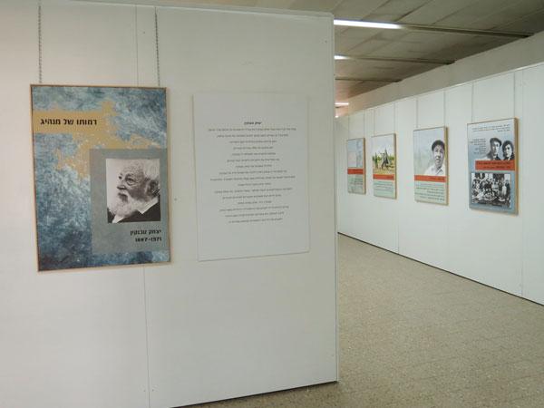 אורית חזון מנדל - עיצוב תערוכות