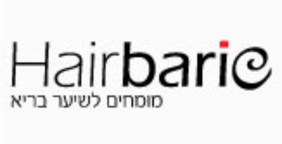 לוגו hairbarie | עיצוב לוגו | אורית חזון מנדל עיצוב גרפי ובניית אתרים בירושלים