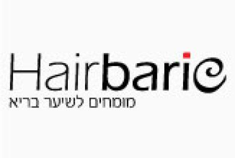 hairbarie