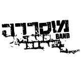 לוגו מוסררה | עיצוב לוגו | אורית חזון מנדל עיצוב גרפי ובניית אתרים בירושלים