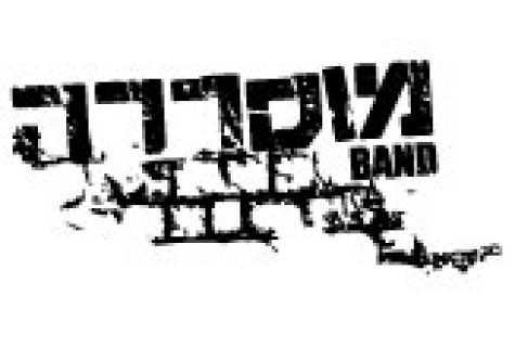 musrara_band_logo