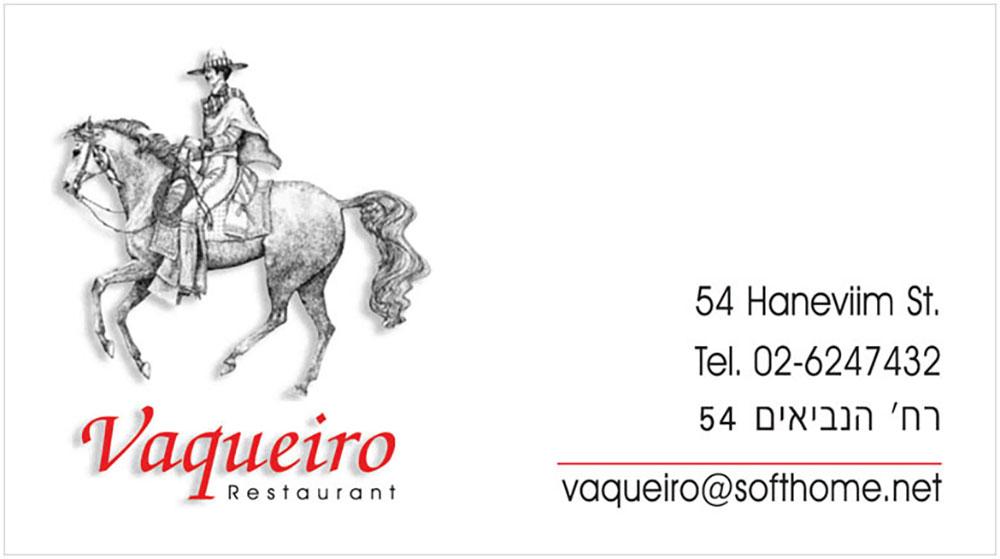 vaqueiro | עיצוב כרטיס ביקור | עיצוב ניירת משרדית מקצועית | אורית חזון מנדל עיצוב גרפי ובניית אתרים בירושלים