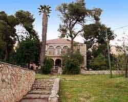 תמונת מוזיאון הטבע בירושלים